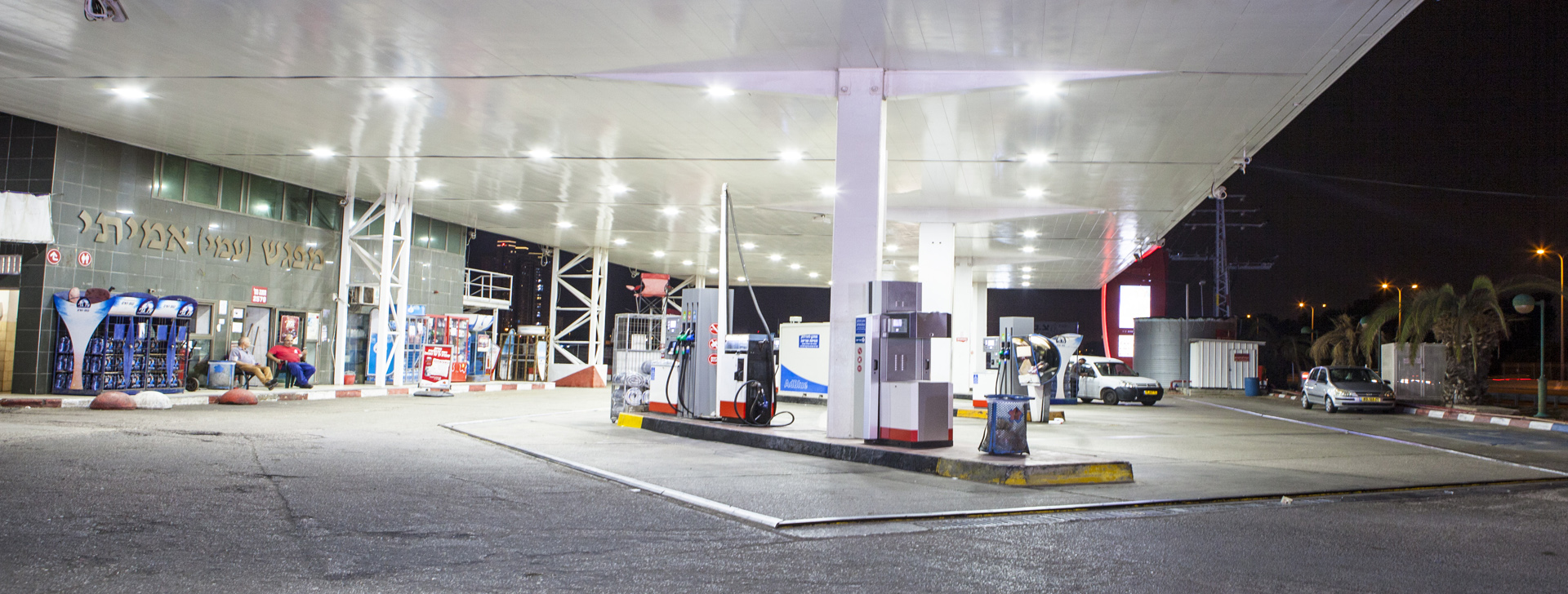 Sonol Gas Stations Netanya